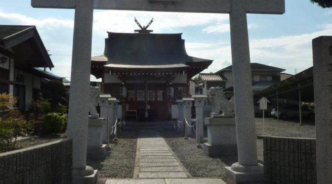 Japon 2017