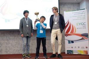 La remise des prix a eu lieu à Moscou lors de l'EYGC en présence des membres de l'équipe qui étaient sur place